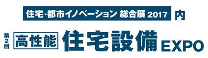 news_20171101.jpg